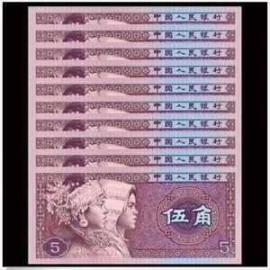 China 4th Series 5 Jiao 1980 10pcs Running Number (UNC)