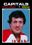 RETRO-1970s-NHL-WHA-High-Grade-Custom-Made-Hockey-Cards-U-PICK-Series-2-THICK thumbnail 142