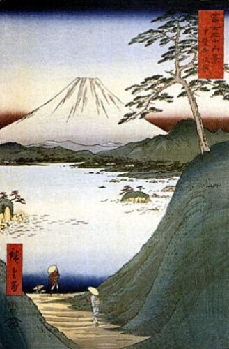 Mt. Fuji from Misaka 15x22 Japanese Print by Hiroshige Asian Art Japan