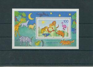 Germany-Federal-Frg-vintage-yearset-1995-Block-34-Mint-MNH-More-Sh-Shop