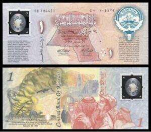 Kuwait-Banknote-1-Dinar-Polymer-1993-UNC-1-1993-CB041723