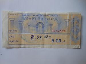 Biglietti per Museo Parco, ecc. prezzo PER mai
