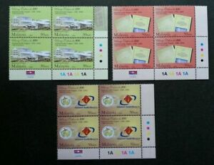 SJ-100th-Anniv-Of-National-Audit-Institution-Malaysia-2006-stamp-blk-4-MNH