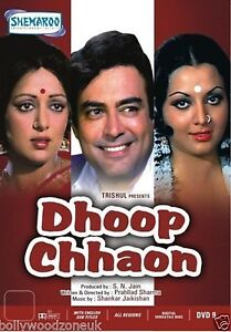 DHOOP-CHHAON-NEW-ORIGINAL-BOLLYWOOD-DVD