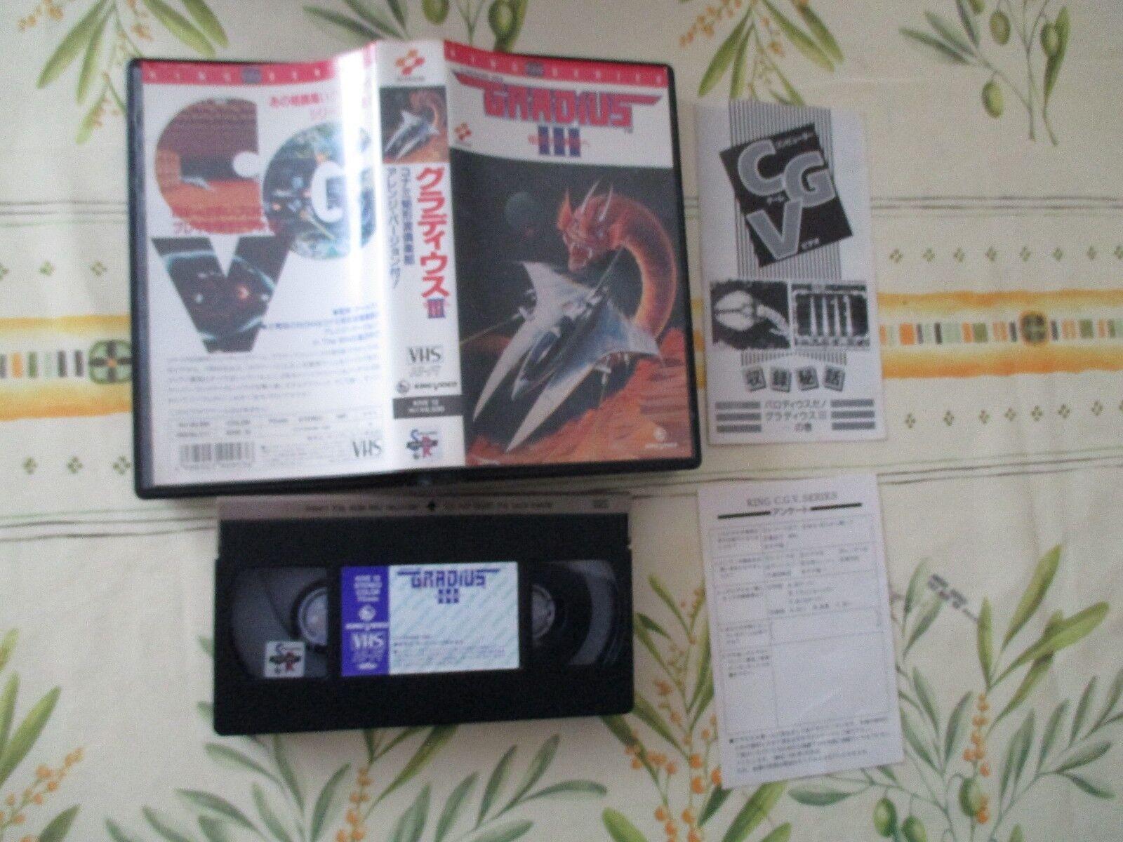 >> GRADIUS III 3 KONAMI SHOOTING ARCADE OFFICIAL OFFICIAL OFFICIAL VHS TAPE KING VIDEO! << 4bbbde