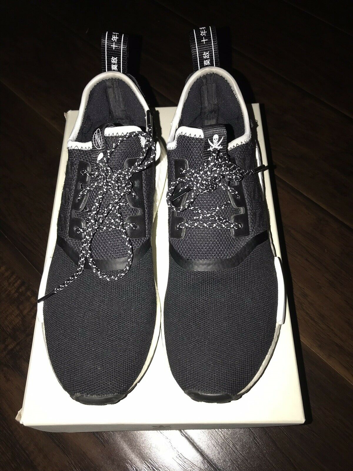 VNDS Adidas NMD R1 Invincible x Neighborhood CQ1775 Black White shoes Size US 8