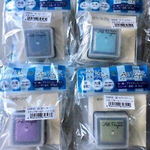 Kiyohara-Craft-Stamp-Ink-Pad-4pk-Lavender-Blue-Gray-PBlue-LGreen-All-Surface-NEW