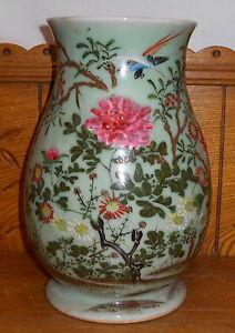 BROKEN-Old-Antique-Japanese-Oriental-Porcelain-Vase-AS-IS