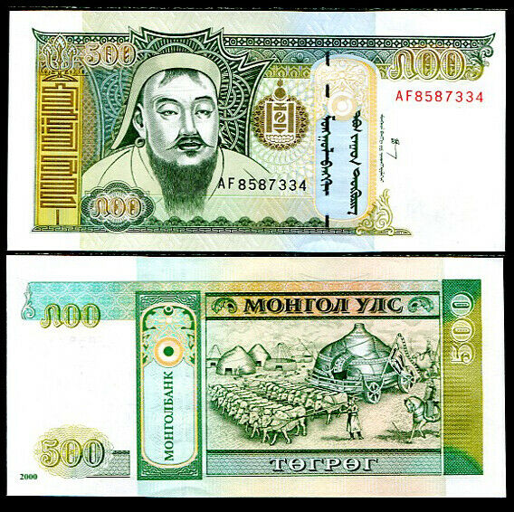 MONGOLIA 500 TUGRIK P 65A 2000 AUNC
