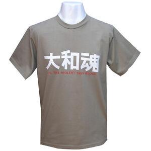 Mens Japanese Manga Retro Vintage Hentai T-shirt XL New Tokyo Logo
