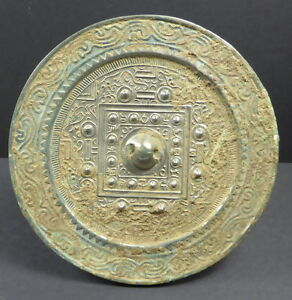 Genuine-song-dynasty-toli-melong-chinois-bronze-tlv-mirror-12th-13th-siecle