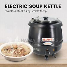 Hakka 11 Qt Countertop Soup Kettle Commercial Electric Sauces Food Warmer Pot