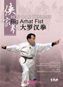 Hop-Gar-Kung-fu-Big-Arhat-Fist-by-Lin-Xin-DVD