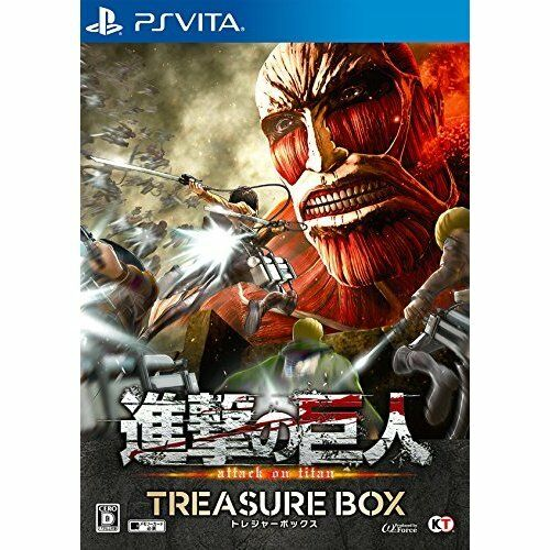 New PS Vita Giant TREASURE BOX inclusion of advance Import Japan