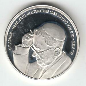 Israel-2008-S-Y-Agnon-Nobel-Prize-in-Literature-1966-Proof-like-Silver-Coin