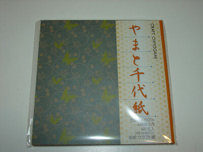 """ORIGAMI PAPER JAPANESE 150MM 6"""" SINGLE SIDED PRINT PACKS BEST QUALITY CRAFT"""