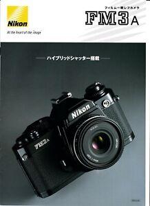 Authentique 2004 Langue Japonaise Nikon Brochure Produit Pour Caméra Fm3a-afficher Le Titre D'origine Grandes VariéTéS