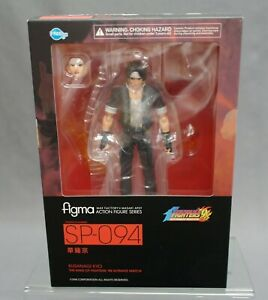 The King of Fighters /'98 Ultimate Match Kyo Kusanagi Figma Action Figurine