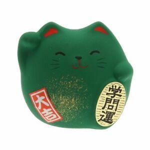 Japanese-2-034-H-Green-Earthenware-Maneki-Neko-Lucky-Cat-Figurine-ACADEMICS-SUCCESS