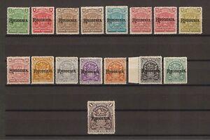 RHODESIA-1909-12-SG-100-13-MINT-Cat-510