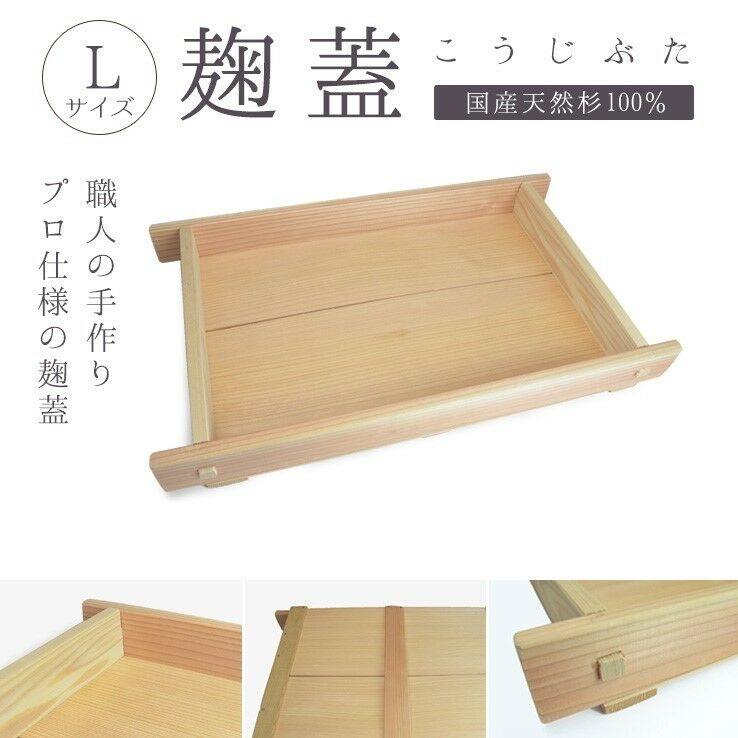 Household Use Container for Making Koji lid Natural Cedar 100% L Größe from Japan