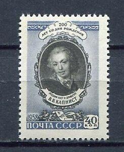 28175) Russia 1958 MNH New V.V.Kapnist 1v Scott #2114