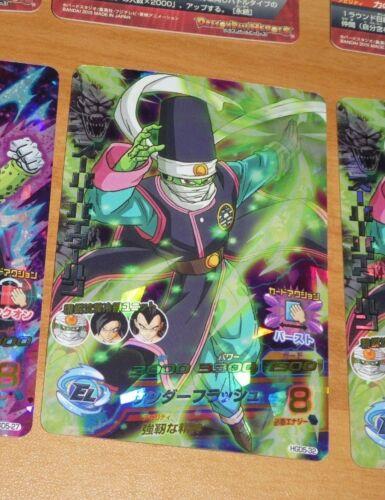 Dragon ball z dbz dbs heroes card prism holo card hgd5-32 sr dbh super rare **