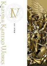3-7 Days JPKazuma Kaneko Works IV Hardcover Art Book