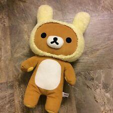 *BIG XL Size* Kawaii Rabbit Rilakkuma Bunny Plush. New With Tag. Japan