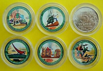 2015 Russia 5 rubles Great Patriotic War World 2 Battles in Crimea 5 pcs UNC