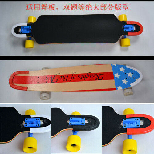 2pcs Anticollision Protector Cover Nose Tail Guard For Skateboard Longboard Deck