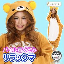 Japan 0347 Rilakkuma Pajamas Costume Kigurumi San-X