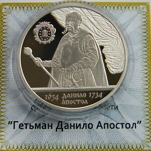 DANYLO APOSTOL HETMAN Ukraine 10 UAH 2010 Silver 1 Oz Proof Coin Cossack KM# 600