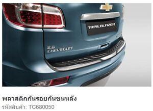 Details About Chrome Tail Rear Bumper Protect Trim Chevrolet Trailblazer 2012 14 Genuine Parts