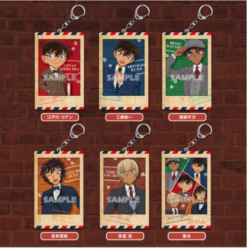 DETECTIVE CONAN Acrylic Key Ring CARARIUMU Conan Amuro Sera Hattori Shinichi...