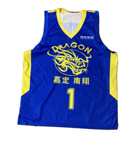 China Basketball League Dragon Basketball Jersey S