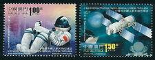 Macau - Erster chin. bemannter Weltraumflug Satz postfrisch 2003 Mi. 1296/97