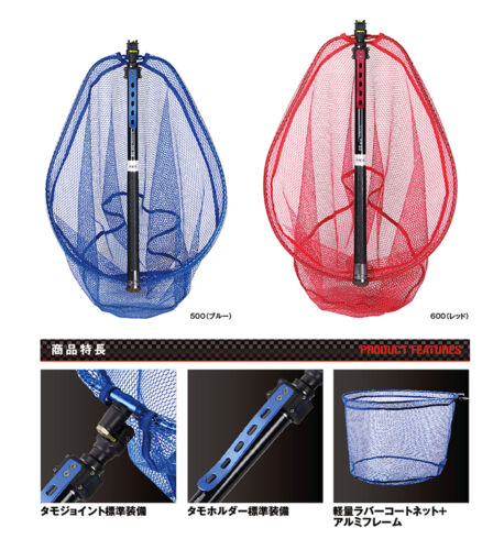 ** PROX ALL IN ONE Salt AIOS Telescopic Landing Net Pole size variations