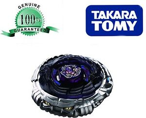 Beyblade-Takara-Hasbro-Diablo-Nemesis-X-D-Metal-BB-122-4D-USA-SELLER-Original
