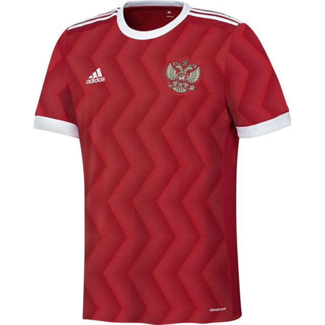 56587bc79 adidas Russia Maroon Replica Home Soccer Jersey XXL for sale online ...