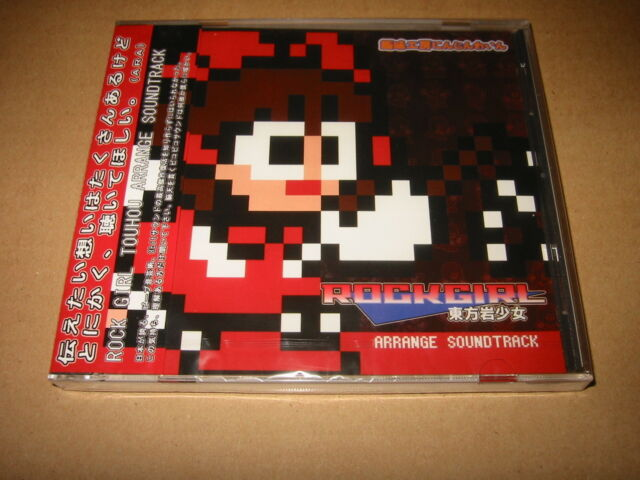 ROCK GIRL Touhou Iwashoujo Famicom/NES Arrange Doujin Soundtrack CD