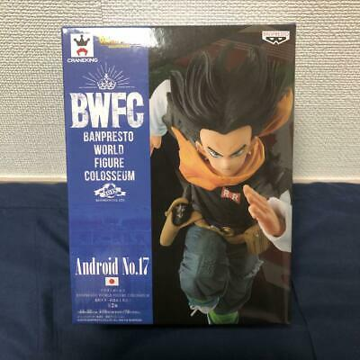 Dragon ball Z Android No.17 World Figure Colosseum 2 vol.3 BWFC New From USA