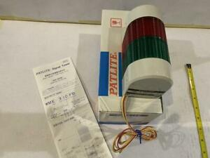 PATLITE SIGNAL TOWER  MODEL# STD-F-B   24V AC//DC    NEW!