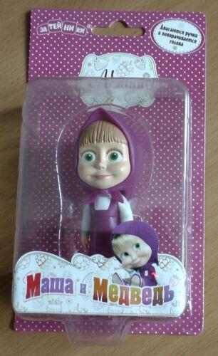 """Doll Masha 3,5/"""" Masha and the Bear Toy for Child"""