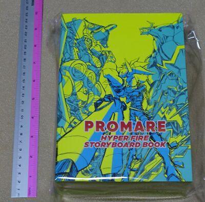 PROMARE HYPER FIRE STORY BOARD BOOK Hiroyuki Imaishi TRIGGER From Japan New