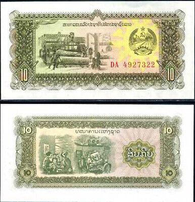 Lao Laos 10 Kip Nd 1979 P 27 Unc