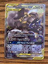 Lucario /& Melmetal GX SM Black Star Promo SM192 Pokemon Standard Size