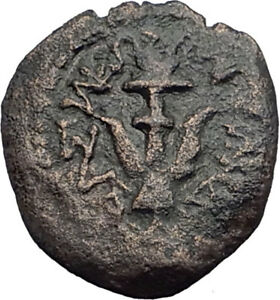 ALEXANDER-JANNAEUS-Biblical-Jerusalem-Jesus-Widow-039-s-Mite-Greek-Bible-Coin-i64211
