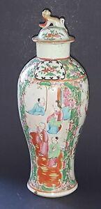 Chinois-cantonais-famille-verte-vintage-victorien-oriental-antique-Tall-Vase
