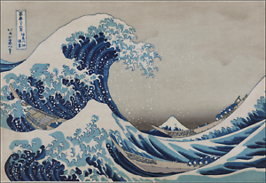 Oriental Stormy Ocean Asian Picture Poster Chinese Japanese Art Framed Print